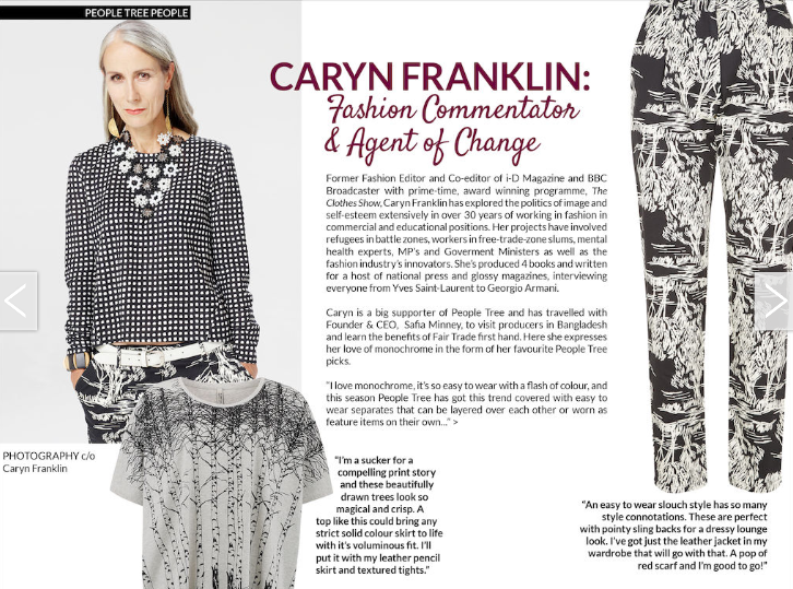 Caryn Franklin for People Tree