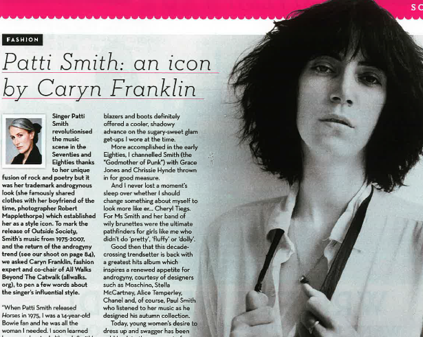 Patti Smith: My style Icon - Stylist Magazine